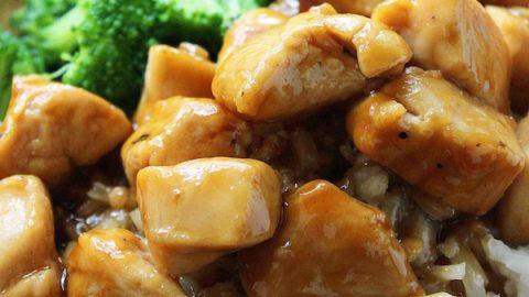 Easy chicken teriyaki 20 minute weeknight meal high heels and easy chicken teriyaki 20 minute weeknight meal high heels and grills forumfinder Choice Image
